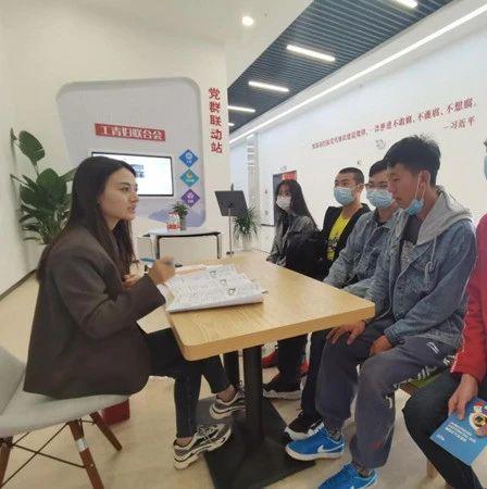 昆明理工大学津桥学院主动联合滇中新区为毕业生提供优质岗位