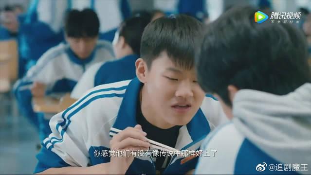你好,旧时光:蒋川问林杨茜茜和小白脸好上了吗?林杨没看出来