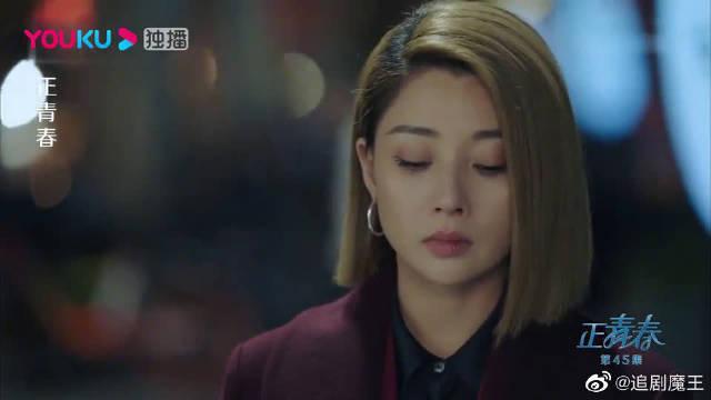 正青春吴谨言&殷桃&何润东