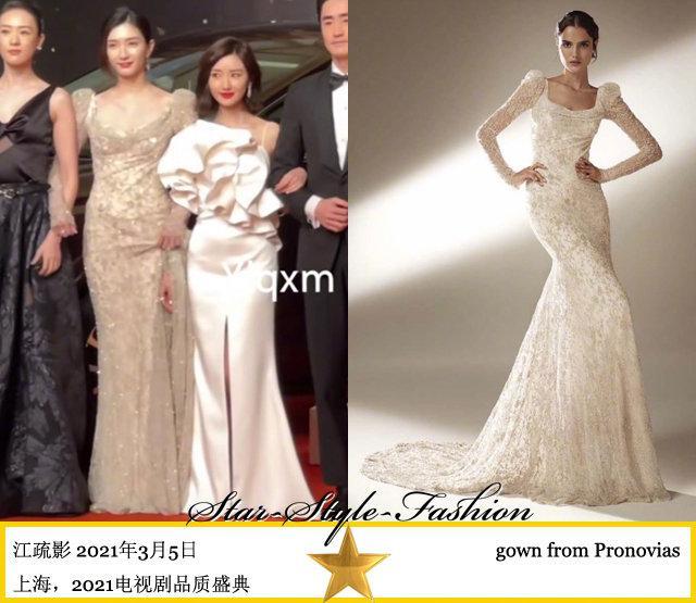 江疏影身着pronos白色蕾丝公主长袖连身长裙亮相
