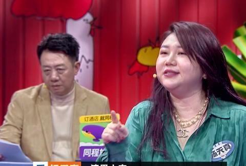 《奇葩说》杨天真:在职场上要保持渣男心态,才会举重若轻地工作