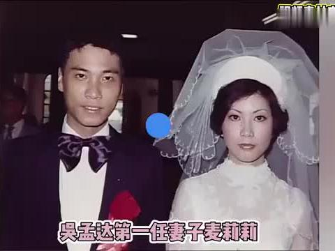 70岁吴孟达女人缘超好,三任配偶艳绝无双,双胞胎女儿首曝光