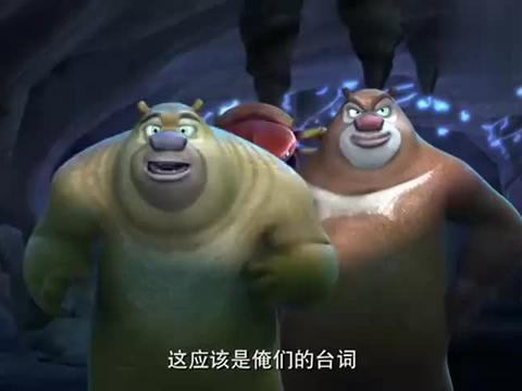 熊出没:有惊无险,光头强找到水晶兰,和熊大熊二一起出去!