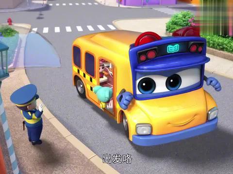百变校巴:迪迪好像很伤心,她怎么了呀,让老师帮帮你吧