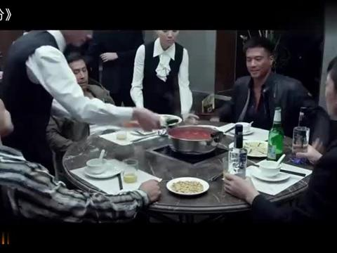任达华吃火锅眼神能杀人,甄子丹喝火锅配白酒,电影黑老大吃火锅