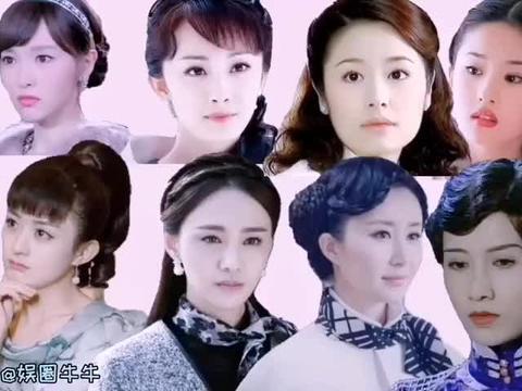 10位明星民国装扮:林心如 杨幂 刘亦菲 看看谁惊艳到了你?