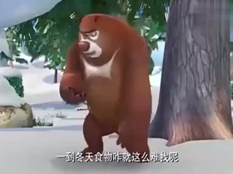 熊出没:冬天食物短缺,熊二却能捡到大白菜,熊大心存疑虑