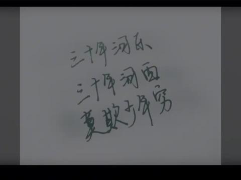 """""""京城四少""""王珂:昔日叱咤京圈公子哥,落魄之后依靠刘涛过难关"""