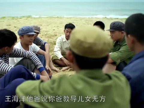 父母爱情:卫国找茬王海洋,没想到自己亲姑出来,他秒怂!