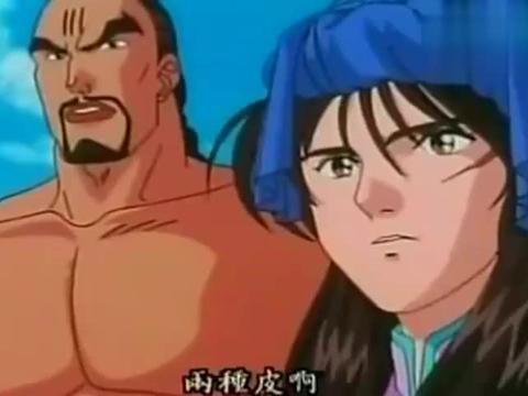 中华小当家:饺子居然会动,原来是这样呀!