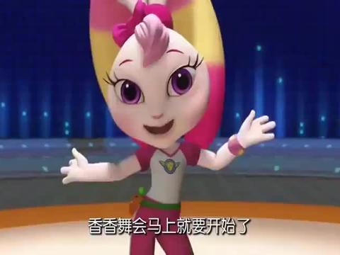宇宙护卫队:彩虹太美了,说出了每个女孩子的梦想,太赞了吧