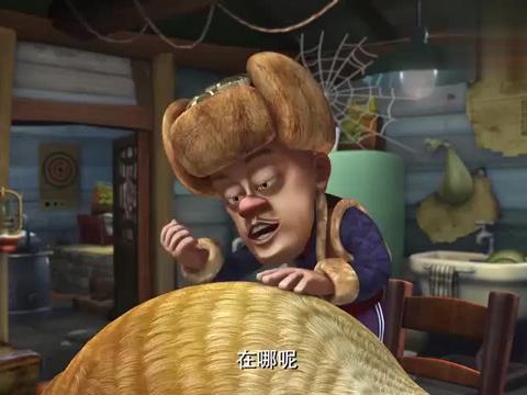 熊出没:想让熊二把黄金饺子吐出来,光头强很慷慨,拿出很多香蕉