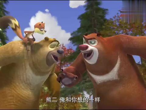 熊出没:成功和光头强合影之后,熊大熊二很高兴,匆匆离开!