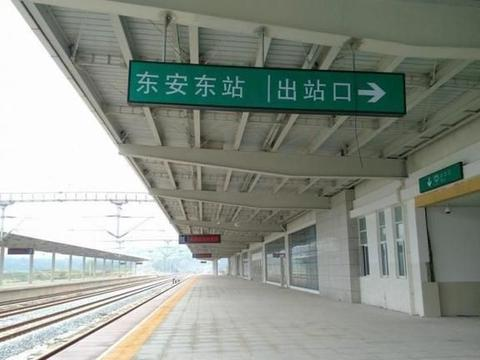 在铁路交通方面,东安排永州各县第一