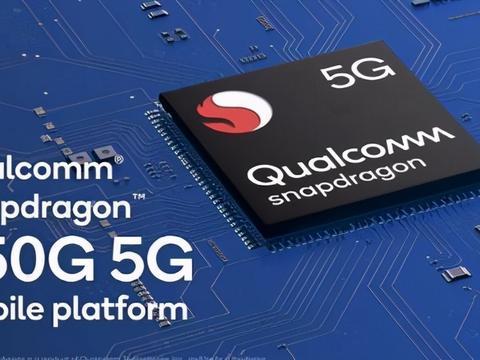 国内第二款骁龙750G手机发布,中端机也能36个月不卡顿