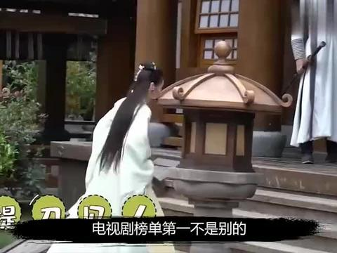 """刘冠麟自曝参演《赘婿》前,意外遭到郭麒麟""""打压"""",结果太戏剧"""