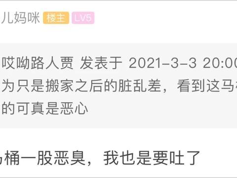 房租到期去收房,杭州房东开门后瞬间崩溃:太邋遢