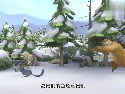 熊出没:冰面上的追逐,熊大熊二的体重,真让人担忧!