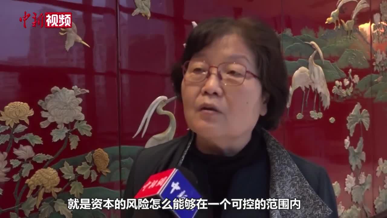 赵冬苓代表:对劣迹艺人惩戒要分等级