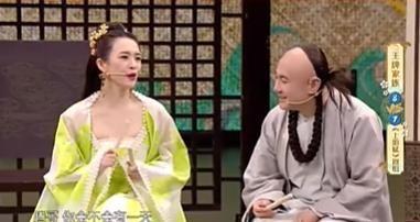 章子怡上节目叫沈腾腾哥,国际影后咖位竟比不过票房新宠?