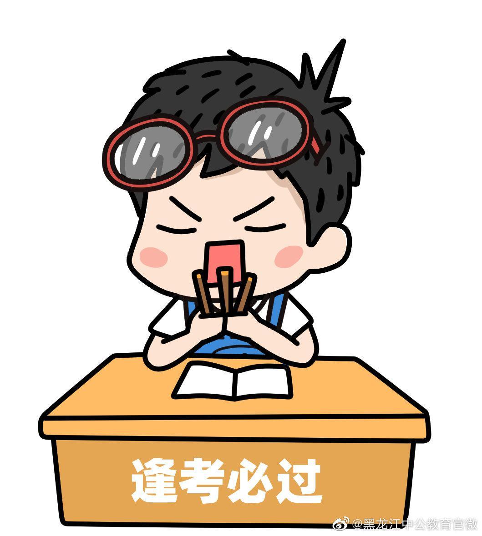 中国教师资格网3月3日 - 3月20日维护……