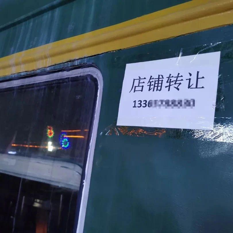 阜阳这家网红饭店关门转让!