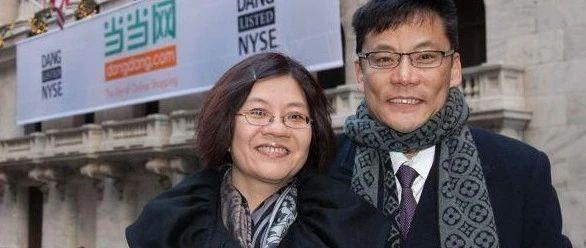 法院裁定:禁止李国庆接触、骚扰、殴打俞渝