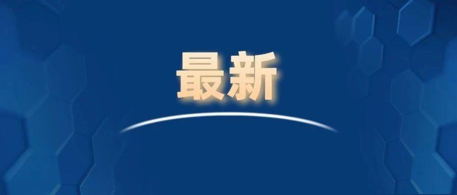 本周P2P动态:爱钱进、玖富等10家平台有新消息