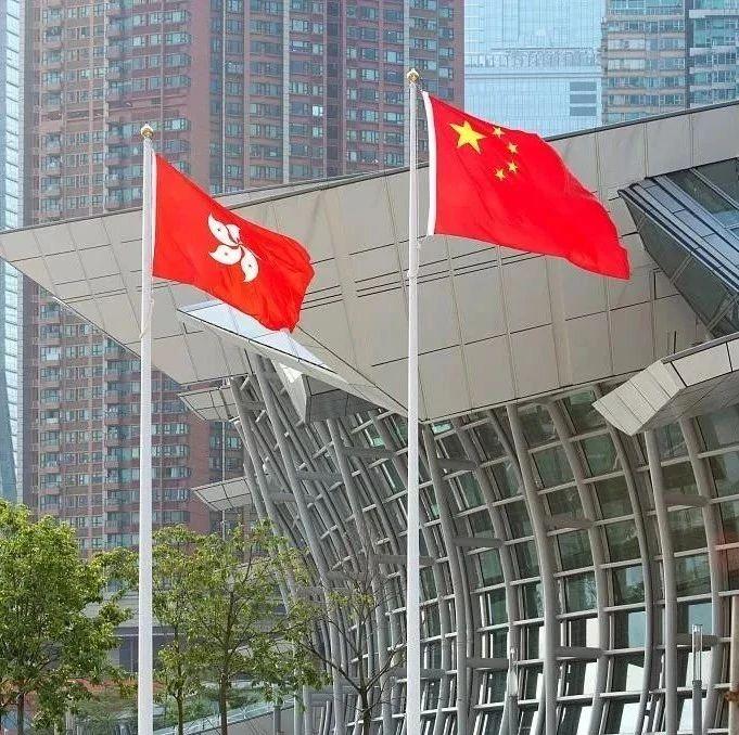"""香港多家社团发表声明:支持全面落实""""爱国者治港""""原则"""