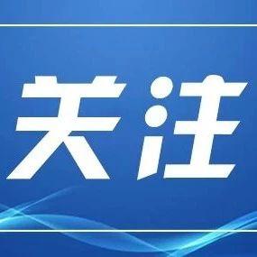 @贵州考生 今年上半年全国大学英语四六级考试报名时间确定