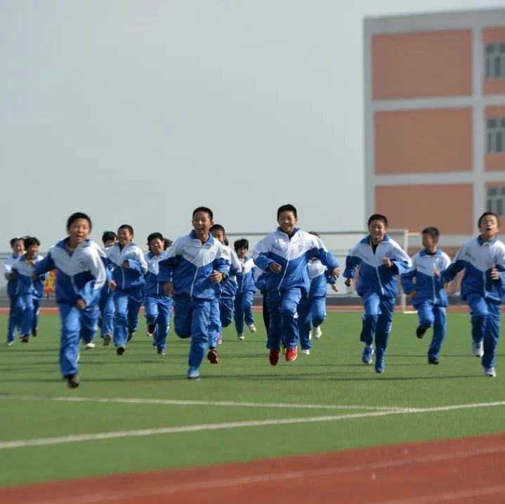 河北:将体育科目纳入初、高中学业水平考试范围