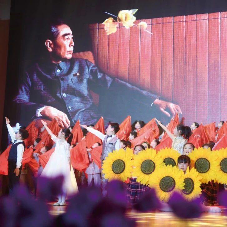 """""""致我心中的周总理""""全省青少年诵读活动优秀作品分享会于淮安举行"""