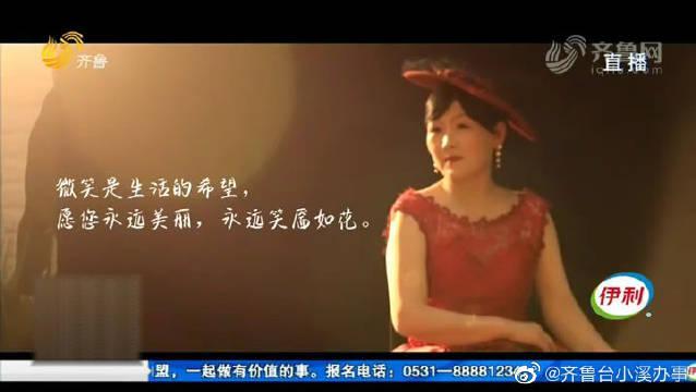 穿上红色礼服 完成一个心愿