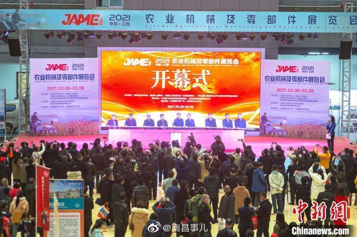 南昌中部农业机械及零部件展览会在昌开幕 各式农业设备齐亮相