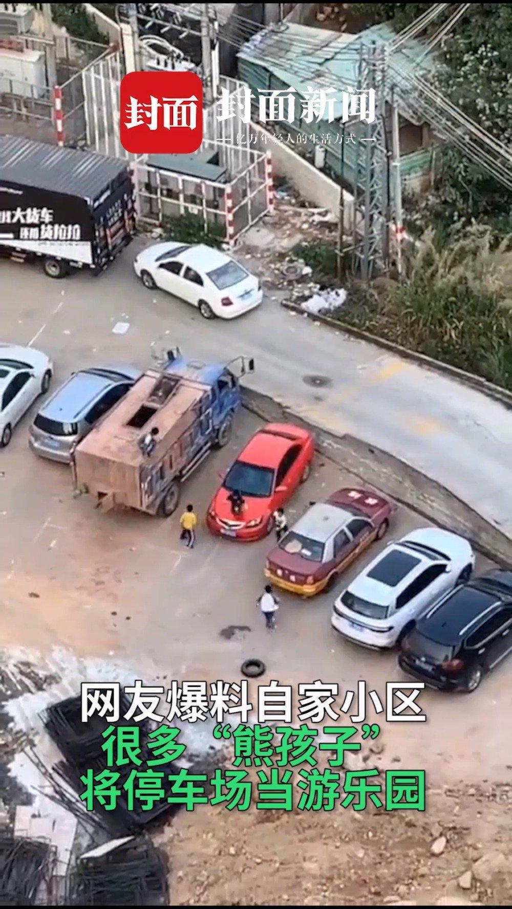 熊孩子将停车场当游乐园在车顶蹦跳 网友:出了事儿算谁的?