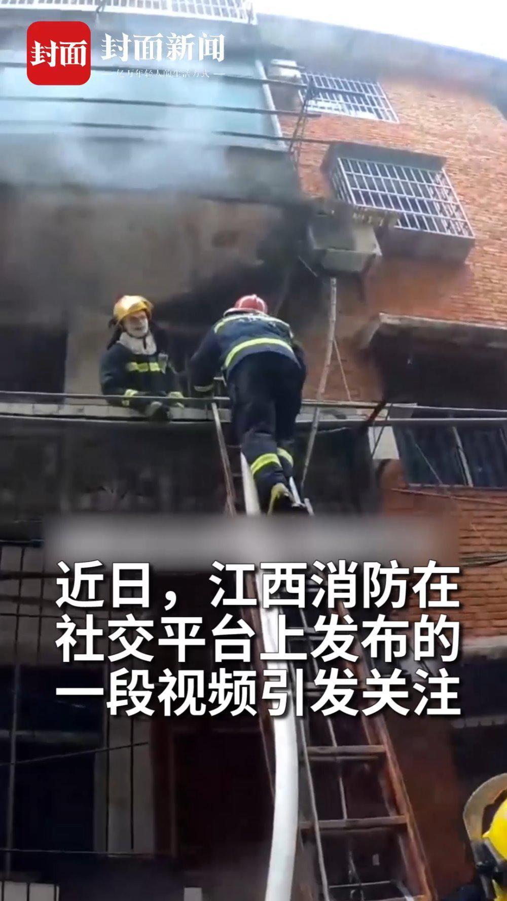 消防员出警灭火还敷面膜?当事人回应:误会老大了 那是阻燃头套