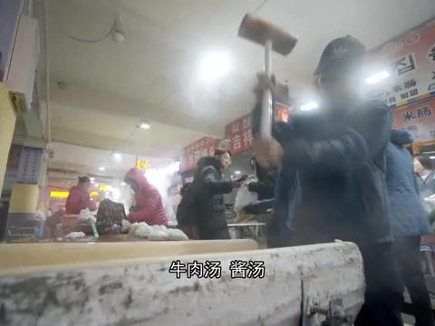 早餐中国:猪肉冻白菜汤,还有几块大大的肉才卖12元