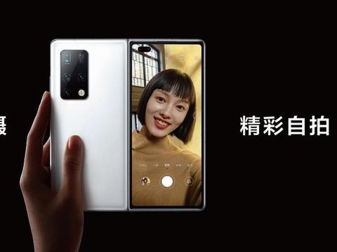 抢占5G风口,华为Mate X2定义折叠屏旗舰手机行业标准!