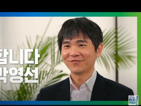 李世石为首尔市长竞选人背书 或向政坛落子