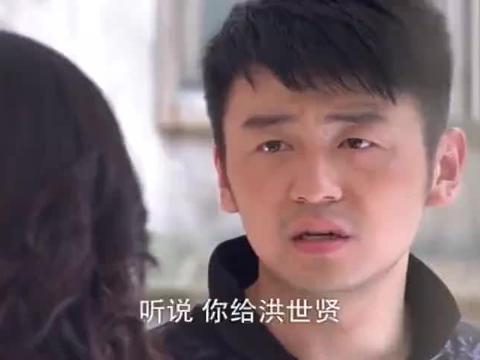 哥哥询问艾莉,他给洪世贤生了一个孩子,这是真的吗?