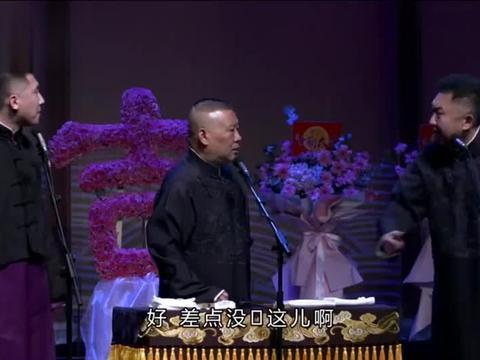 德云社:尚九熙的摇滚歌曲,唱的要吸氧了,于谦都听懵了