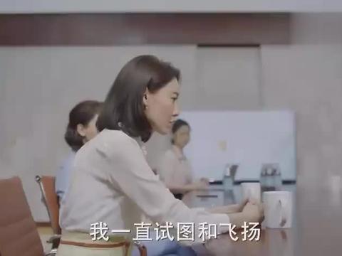 公司出事江达琳只会抱怨,还好斯黛拉和卫哲强强联手,想出办法!