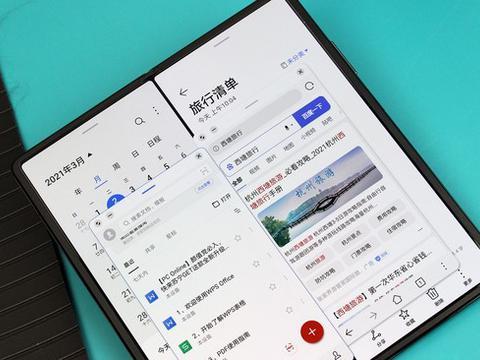 定义折叠屏旗舰手机行业标准的华为Mate X2,带来创新交互新玩法