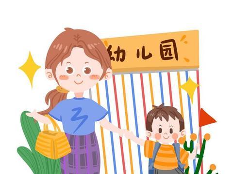 开学初,面对各类哭闹的小朋友,幼师用这5招,轻松搞定!