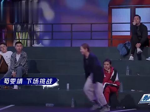 这就是街舞:选手压力太大上场哭了,又是同队比舞,小猪幸灾乐祸