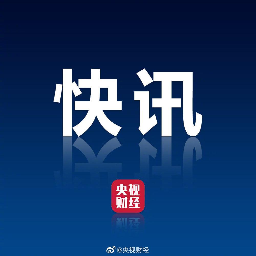 江永县2021年经济总量_2021年日历图片