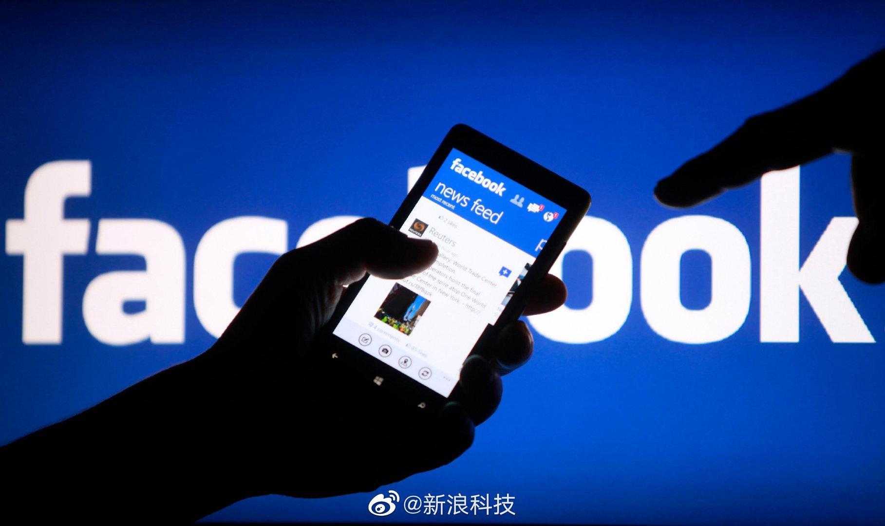 美国机构将脸书歧视调查定为系统性调查
