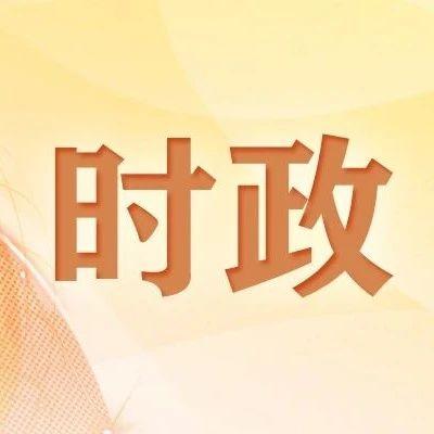 """刘国中在审议政府工作报告时强调 完整准确全面理解和贯彻新发展理念 确保陕西""""十四五""""开好局起好步"""