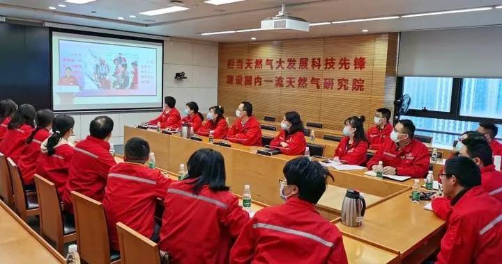 四川省女职工风采大讲堂活动走进中石化西南石油局