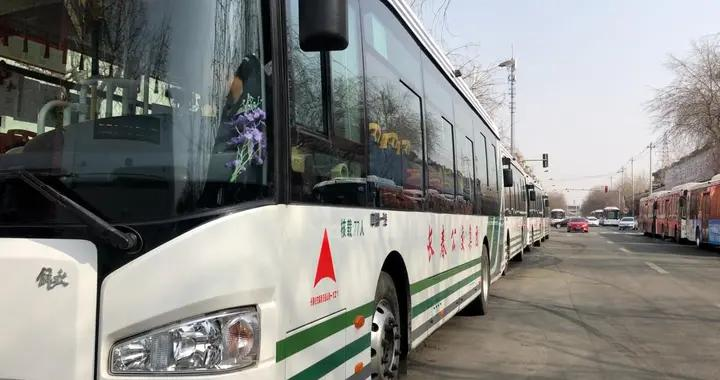 """10分钟一辆车!公交车队用雾化消杀机开展""""无死角消杀"""""""